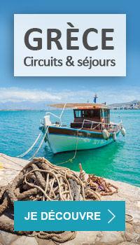 Voyage et vacances en Grèce