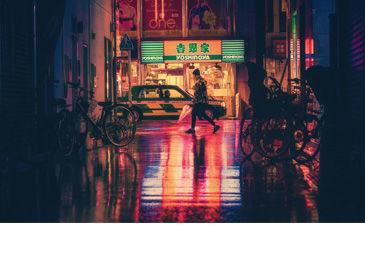 Voyages et vacances au Japon